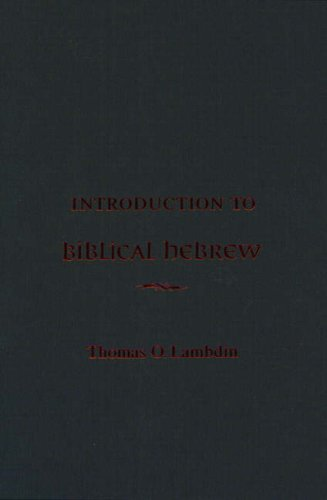 An Introduction to Biblical Hebrew - Thomas O. Lambdin