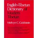 English-Tibetan dictionary of modern Tibetan - Goldstein, Melvyn C. and Ngawangthondup Narkyid