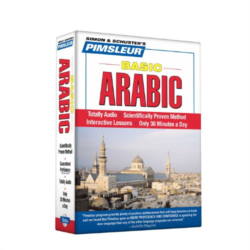 Arabic (Eastern), Basic: Learn to Speak and Understand Eastern Arabic with Pimsleur Language Programs - Pimsleur