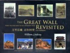 Great Wall Revisited