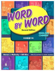 Word by Word English/Chinese Simplified (Domestic) - Steven J. Molinsky