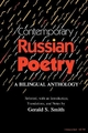 Contemporary Russian Poetry - Gerald S. Smith