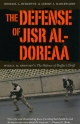 Defense of Jisr Al-Doreaa - Michael L. Burgoyne; Albert J. Marckwardt