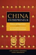 China Entrepreneurs