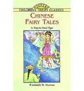 Chinese Fairy Tales - Frederick H. Martens
