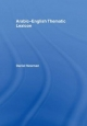 Arabic/English Thematic Lexicon - Daniel L. Newman
