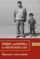 Struggle and Survival in the Modern Middle East - Edmund Burke; David Yaghoubian