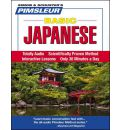 Pimsleur Japanese Basic Course - Level 1 Lessons 1-10 CD: Lessons 1-10 Level 1 - Pimsleur