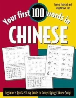 Your First 100 Words in Chinese (Book Only) - Wightwick Wightwick, Jane NTC