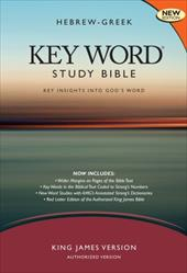 Hebrew-Greek Key Word Study Bible-KJV - Zodhiates, Spiros / Baker, Warren Patrick