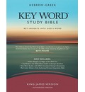 Hebrew-Greek Key Word Study Bible-KJV - Dr Spiros Zodhiates