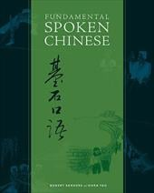 Fundamental Spoken Chinese - Sanders, Robert / Yao, Nora