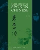 Fundamental Spoken Chinese - Robert Sanders; Nora Yao