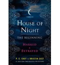 House of Night: The Beginning - P C Cast