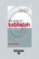 Power of Kabbalah - Yehuda Berg