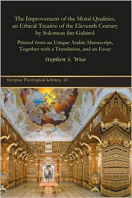 The Improvement Of The Moral Qualities, An Ethical Treatise Of The Eleventh Century By Solomon Ibn Gabirol - Stephen Wise