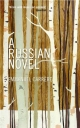 Russian Novel - Emmanuel Carrere