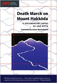 Death March on Mount Hakkoda: A Documentary Novel
