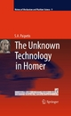 The Unknown Technology in Homer - S. A. Paipetis