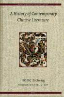 A History of Contemporary Chinese Literature