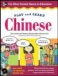 Play and Learn Chinese with Audio CD - Lomba, Ana; Summerville, Marcela