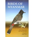 Birds of Myanmar - Kyaw Nyunt Lwin