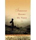 Someone Knows My Name - Lawrence Hill