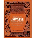 Treasury of Japanese Designs and Motifs for Artists and Craftsmen - Carol Belanger Grafton