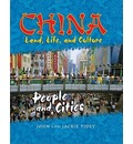 People and Cities - John Tidey