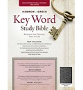 Hebrew-Greek Key Word Study Bible-NIV-Wide Margin - Amg Publishers