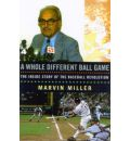 A Whole Different Ball Game - Marvin Miller