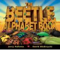The Beetle Alphabet Book - Jerry Pallotta