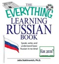 The Everything[registered] Learning Russian Book with CD - Julia Stakhnevich