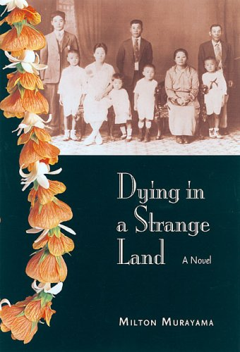Dying in a Strange Land (A Latitude 20 Book) - Milton Murayama