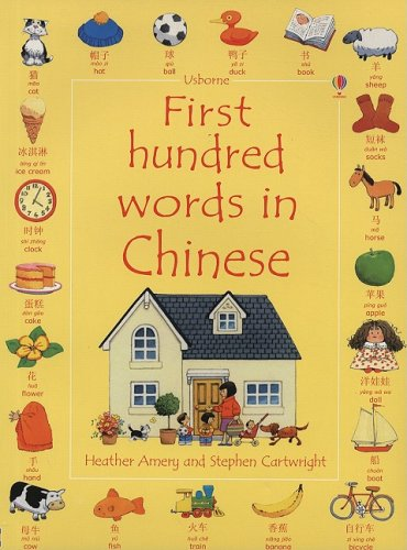 First Hundred Words in Chinese: Internet Linked - Heather Amery