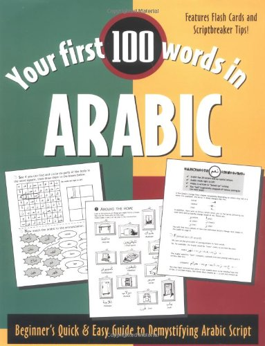 Your First 100 Words in Arabic (Book Only): Beginner's Quick & Easy Guide to Demystifying Non-Roman Scripts - Jane Wightwick