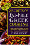 Secrets of Fat-free Greek Cooking - Gavalas, Elaine