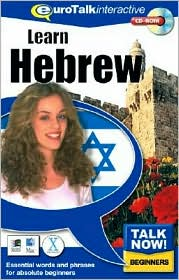 Talk Now! Learn Hebrew: Essential Words and Phrases for Absolute Beginners
