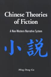 Chinese Theories of Fiction: A Non-Western Narrative System - Gu, Ming Dong