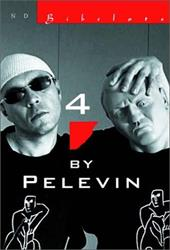 4 by Pelevin - Pelevin, Victor / Bromfield, Andrew
