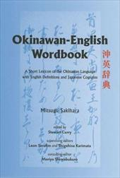Okinawan-English Wordbook - Sakihara, Mitsugu / Curry, Stewart