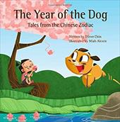 The Year of the Dog: Tales from the Chinese Zodiac - Chin, Oliver / Alcorn, Miah