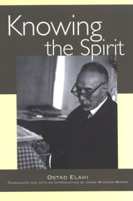 Knowing the Spirit - Ostad Elahi