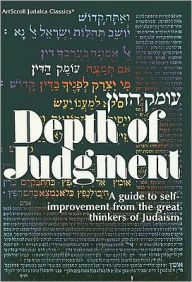 Depth of Judgment - S. Wallach
