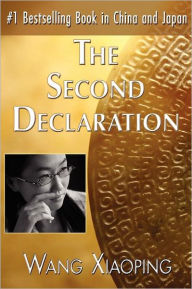 The Second Declaration - Wang Xiaoping