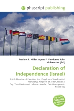 Declaration of Independence (Israel)