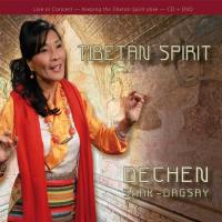 Tibetan Spirit. CD + DVD