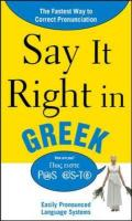 Say It Right in Greek: Easily Pronounced Language Systems