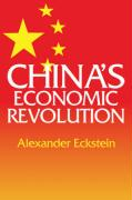 China's Economic Revolution