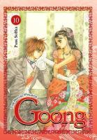 Goong, Vol. 10: The Royal Palace